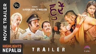 HURRAY - New Nepali Movie Trailer 2018/2074 | Anoop, Keki, Bijay, Ankit, Rajaram