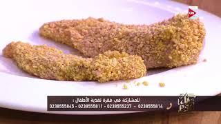 كل يوم - مطبخ كل يوم .. فقرة خاصة عن تغذية الأطفال .. د. رحاب عبد المجيد