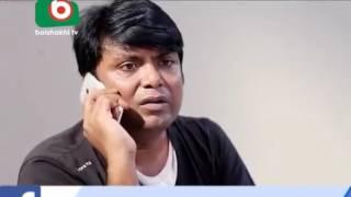 Bangla Eid Natok 2016 Kufa Rashe Full Best Funny Natok Eid 2016