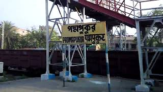 Indian Railway Station : Padmapukur