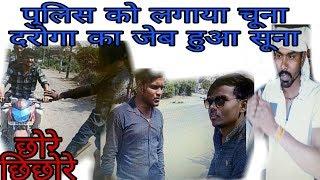 Chhore-ChhiChhore || छोरे-छिछोरे || Raghav Thakur