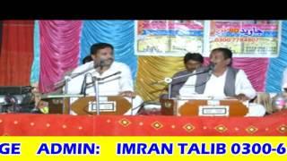 Kise Da Koi Yar Nhi | Talib Hussain Dard and Imran Talib | Kurpalka, Khushab Prog