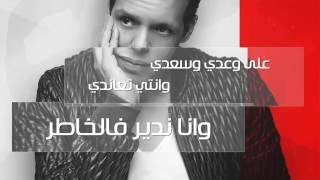 Cheb Amrou - Stop شاب عمرو - سطوب  ( Exclusive Music Video 2016)