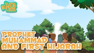 Prophet Stories For Kids in English | Prophet Muhammad (saw) Part-3| Islamic Kids Stories |Subtitles