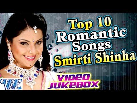 Xxx Mp4 Top 10 Romantic Songs Smriti Sinha Video JukeBOX Bhojpuri Hot Songs 2016 New 3gp Sex