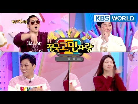 Guests - Park junhyung, Kim iljoong, Dindin, Chungha [Hello Counselor / SUB : ENG,THAI / 2018.01.23]
