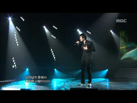 Eru - Because we are two, 이루 - 둘이라서, Music Core 20071013