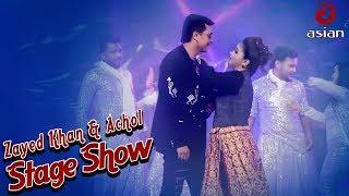 Notun Mukher Sondhane Grand Opening 2018    Zayed Khan & Achol  Stage Show   Asian TV Music
