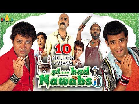 Xxx Mp4 Hyderabad Nawabs Full Movie Hyderabadi Full Movies Sri Balaji Video 3gp Sex