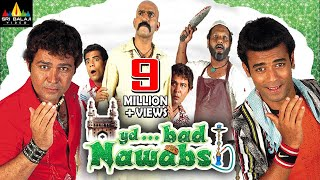 Hyderabad Nawabs Full Movie | Latest Hindi Full Movies | Hyderabadi