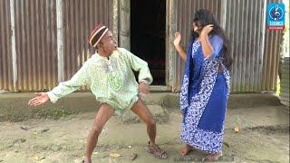 বউ বাচ্চা দেয় না | তাড় ছিড়া ভাদাইমা | Bow Bacha Day Na | Tar Chira Tar Vadiama