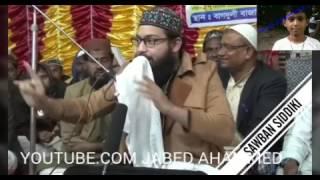 Sawban Siddique Al Kuraisi FURFURA SHARIF (SK~Jabe