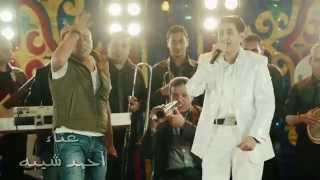 New Century Production | Alnabatshy – أحمد شيبه «اللي منى» فيلم النبطشى