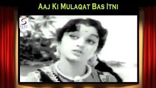 Aaj Ki Mulaqat Bas Itni | Lata Mangeshkar, Mahendra Kapoor @ Bharosa | Guru Dutt, Asha Parekh