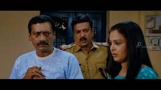 Violin Malayalam Movie Scenes | Arun Murali inquires Chembil Asokan | Nithya Menon | Asif Ali