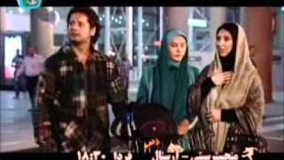 Khosh Neshinha 1 - Very Funny