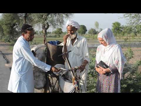 A Man Who is 80 Years Old Believes With Hard Work Life Becomes Good & healthy Rah e Insaniyat