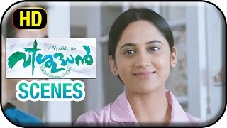 Vishudhan Malayalam Movie | Scenes | Lal meets Kunchacko Boban and Miya George | Suraj