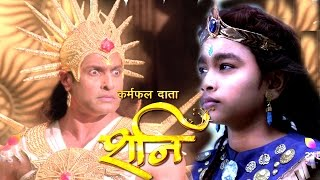 SHANI - 20th  November   2017  | Shani Dev New Serial Colors Tv | Full  Launch Party