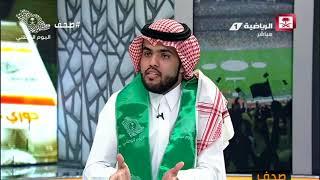 خالد القحطاني - لا يوجد مهاجم سعودي حقيقي للمنتخب #صحف