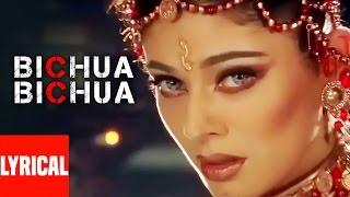 """BICHUA BICHUA"" Lyrical Video   Farz   Sunny Deol, Pooja Batra"