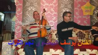 9sara avec Youssef Lbidaoui Hajti Fgrini الفنان يوسف البيضاوي حاجتي فكريني