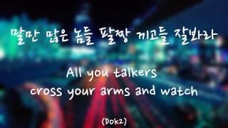 [LYRICS] Double K - OMG (feat. Seo In Guk, Dok2) [HAN|ENG]