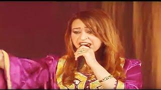 TANIRTE- LAARADA IGHTRZA |Music Tachlhit ,tamazight, maroc , souss , اغنية , امازيغية, مغربية ,جميلة