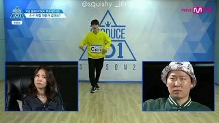 [ENGSUB] Minhyun & Ren's 'Pick Me Evaluation