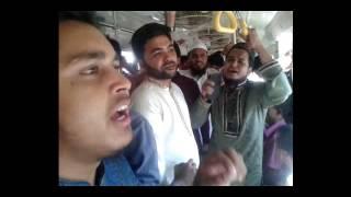 চট্টগ্রাম বিশ্ববিদ্যালয়ের ট্রেনের ভেতর মদিনার সুর বাজে