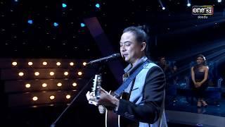 เพลง รอแล้วได้อะไร : จั๊ก ชวิน | Highlight | Re-Master Thailand | 25 พ.ย. 2560 | one31