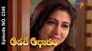 Aadade Aadharam | 21st January 2017| Full Episode No 2345| ETV Telugu