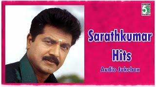 Sarathkumar Super Hit Popular Audio jukebox