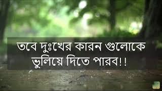 তোমাকে এতটা ভালোবাসি যে - Bangla Romantic Quotes Video
