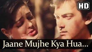 Jaane Mujhe Kya Hua - Baazi (1995) Songs - Aamir Khan - Mamta Kulkarni