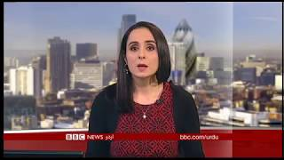 Sairbeen Monday 8th January 2018 - BBCURDU