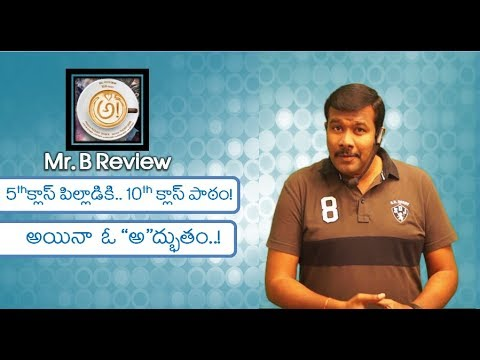 Xxx Mp4 Awe Movie Review Nani Aa Telugu Film Rating Kajal Agrawal Prashanth Varma Mr B 3gp Sex