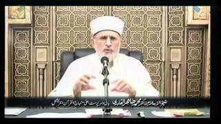 Ikhlas kya hai (Laylatul Qadr 2012) - Shaykh ul Islam Dr Tahir-ul-Qadri