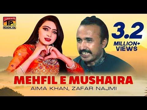 Aima Khan Zafar Najmi Dr Aaima Khan Mehfil E Mushaira Album 1 Thar Production