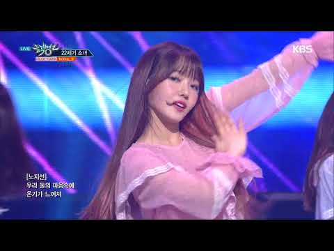 Xxx Mp4 뮤직뱅크 Music Bank 22세기 소녀 22Century Girl Fromis 9 20180720 3gp Sex