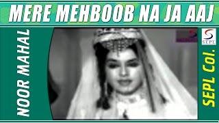 Mere Mehboob Na Ja Aaj Ki Raat Na Ja | Suman Kalyanpur | Noor Mahal @ Jagdeep, Chitra