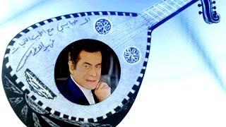 11 تقاسيم على العود  ملك العود  فريد الأطرش Farid Al Atrash King of the Oud
