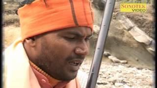 Sant Ravidas Bhajanmala Vol 12 Hindi Devotional Guru Ravidas Bhajan Sonotek Cassettes Hansraj