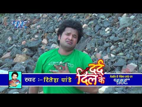 Xxx Mp4 HD तिर करेजवा से पार Teer Karejawa Se Dard Dil Ke Ritesh Pandey Bhojpuri Sad Songs 2015 3gp Sex