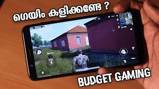 The Ultimate Budget Gaming Smartphone |  Asus Zenphone Max pro M1 | 6 GB RAM |