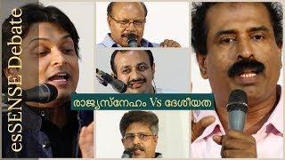 Debate - Patriotism Vs Nationalism   Featuring Ravichandran C  & Rahul Eashwar