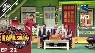 The Kapil Sharma Show - दी कपिल शर्मा शो–Episode 22-Wadali Bandu Night– 3rd July 2016