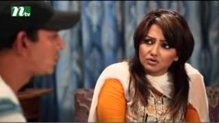 Ekdin Chuti Hobe | Tania Ahmed, Shahiduzzaman Selim, Misu | Episode 95 | Drama & Telefilm