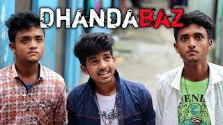 Bengali Short Film | Dhandabaz | ধান্দাবাজ | The BrothersBox