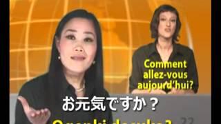 JAPONAIS - SPEAKit! - www.speakit.tv - (Cours vidéo) #53008